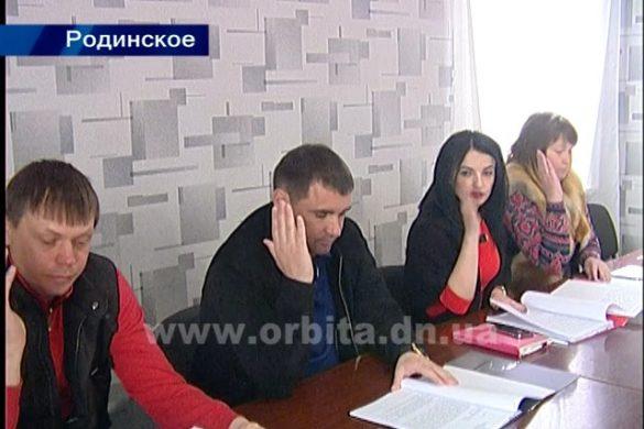 В Родинском исполкоме проголосовали за увольнение и.о. главврача и всех заведующих д\с
