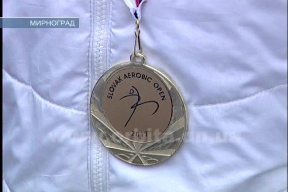 Очередной триумф спортсменок «Бригантины» из Мирнограда