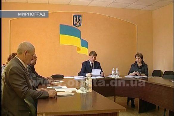 Сессия в Мирнограде: бюджет, договор мэров и конкурс на гимн города