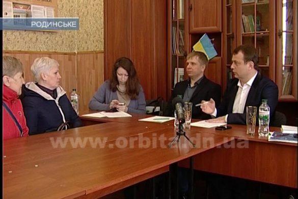 Руслан Требушкин провел прием граждан в Родинском