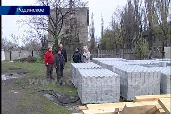 ОСМД Родинского продолжают получать стройматериалы от Покровска