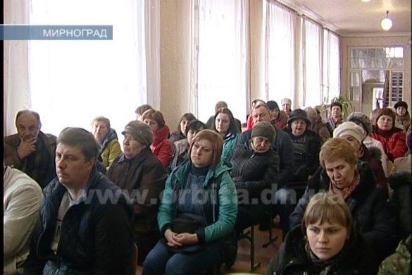 День открытого письма в Мирнограде: от людей вопросы, от властей - решение