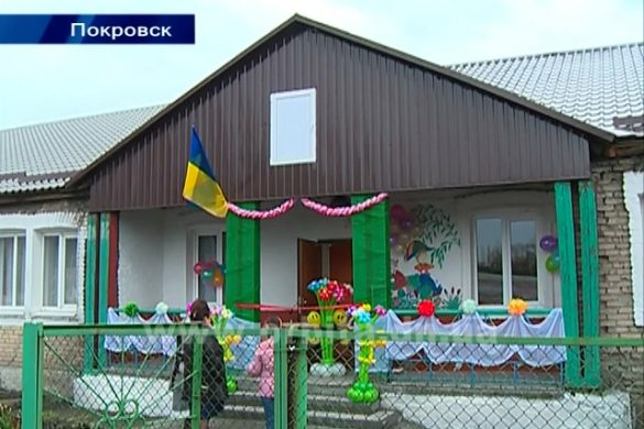 При поддержке нардепа Евгения Геллера покровские власти отремонтировали «Ивушку»  на 1,5 миллиона