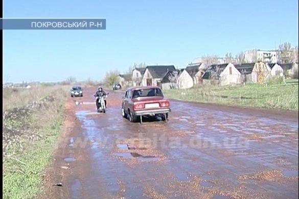 Бесхозная дорога на Лиман превратилась в решето