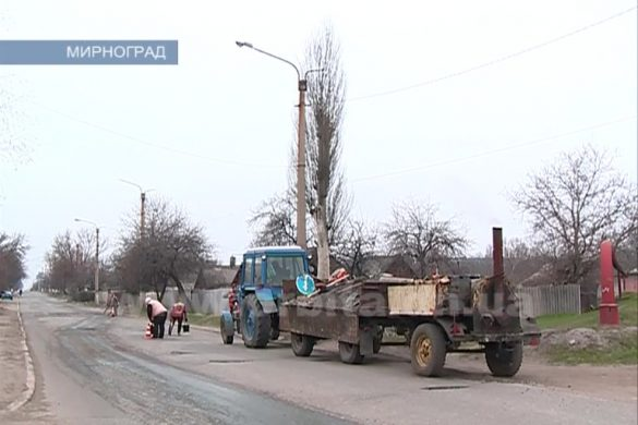 В Мирнограде начали ремонтировать дороги