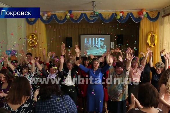 ОШ №12 – 80 лет! Волшебный праздник от творческого педколлектива (HD)