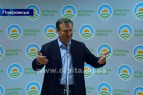 Аграрная партия Украины: остановить аферу века и возродить страну!