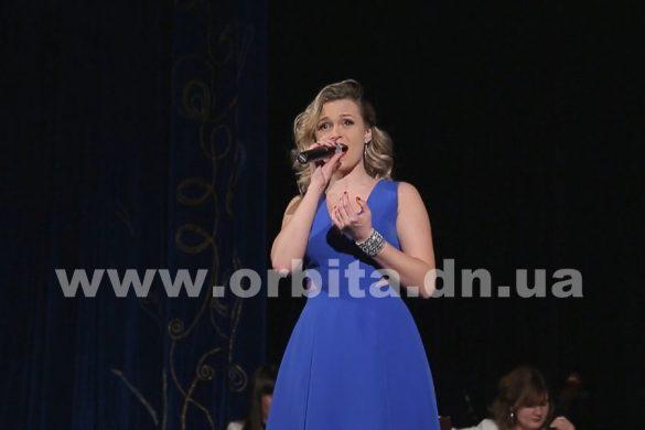 «Французский поцелуй»: из Покровска - в сердце музыкальной Франции (HD)