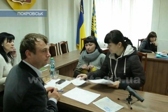 На прием к мэру Покровска идут жители всей будущей ОТГ