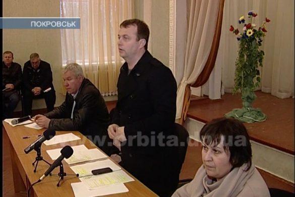 Мэр Покровска встретился с жителями поселка динзавода
