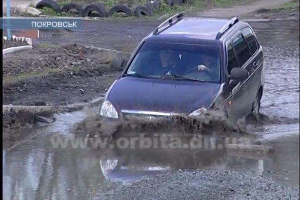 Долгая дорога в ямах, или В Покровске могут ездить только профи