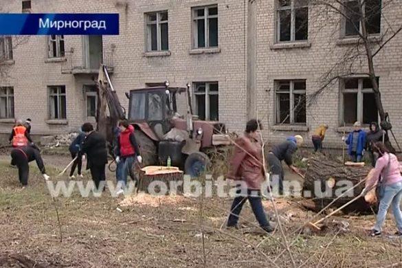 В Мирнограде на субботник вышли около 400 человек
