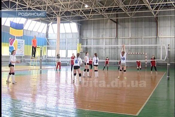 Кто представит нашу область на Чемпионате Украины по волейболу?