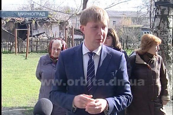 Мэр Мирнограда  продолжает встречи с жителями в рамках «Миллиона для инициативной громады»