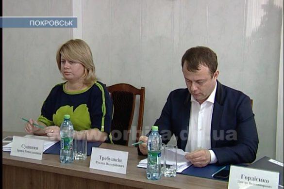 Покровский исполком: коммуналка, обращения граждан и… новые мемориалы