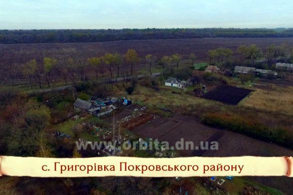 Джерела (с. Григорівка та Юріївка) 04.04.2017