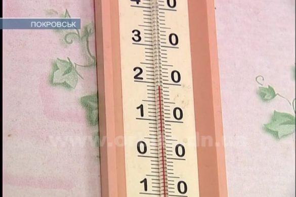 Отопление отключено. Тепло ли в детсадах?
