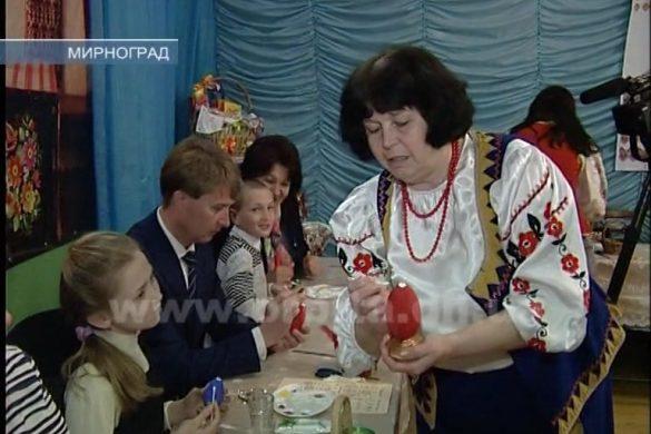 «Пасхальная феерия» в Мирнограде объединила маленьких и взрослых