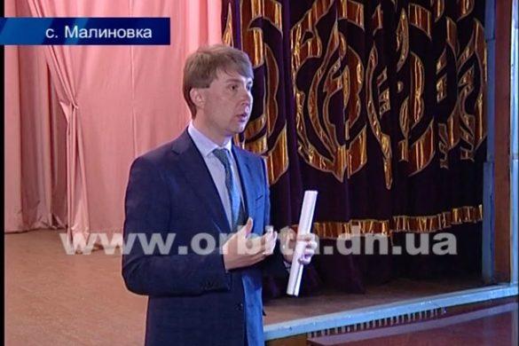 Присоединение Малиновки к Мирноградской громаде – оптимальный вариант