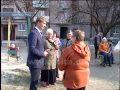 В Мирнограде прошли первые встречи с жителями в рамках проекта «Миллион для громады»