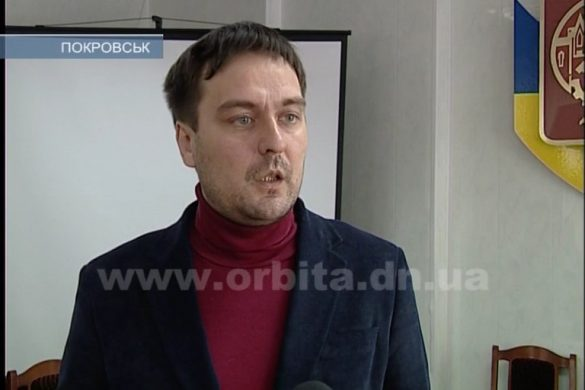 Путь к энергоеэффективности для Покровска открыт