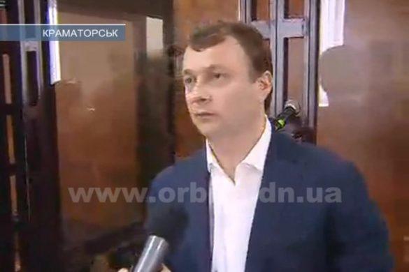 Прокуратура и суд: как прошла поездка Руслана Требушкина в Краматорск