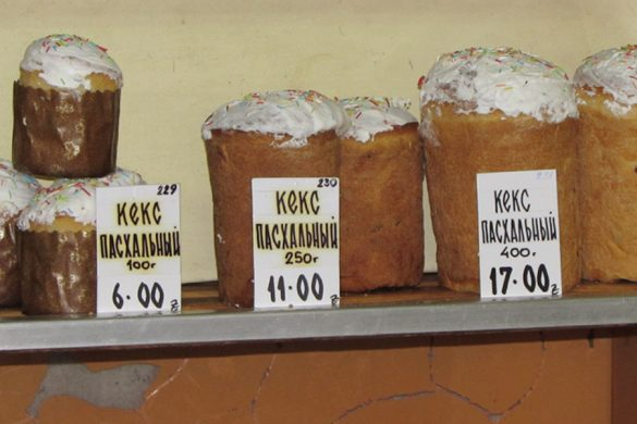 С какими ценами на продукты будем встречать Пасху?