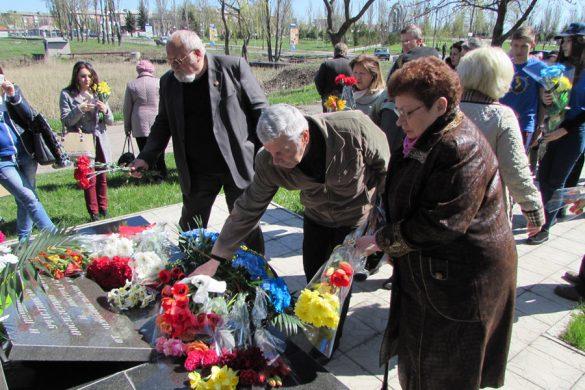 В Покровске почтили память погибших на ЧАЭС