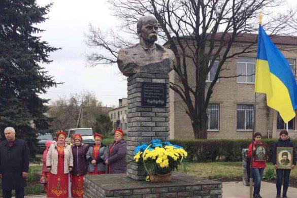 В Сергеевке открыли памятник Тарасу Шевченко