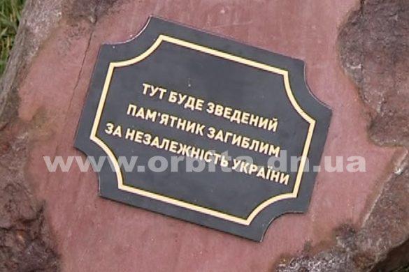 poezd_drujbi10
