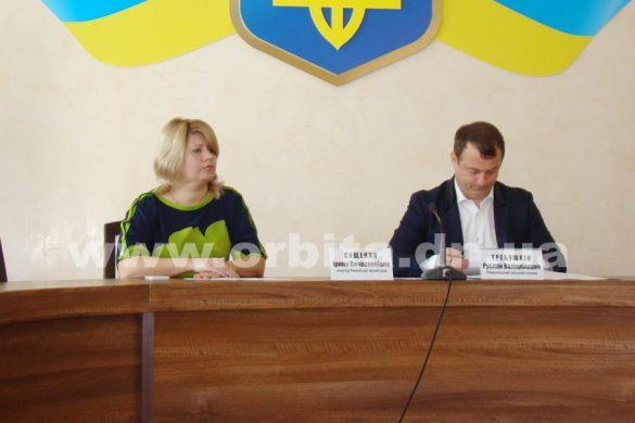 Сессия Покровского городского совета 20.04.2017 (запись трансляции)