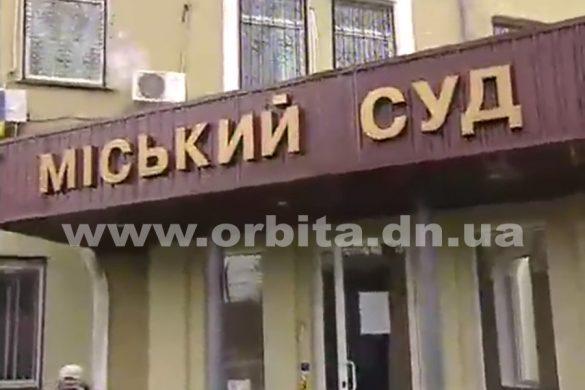 Избрание меры пресечения Руслану Требушкину. Краматорск