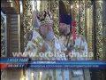 Архиерейское богослужение в Свято-Владимирском храме 30.04.2017