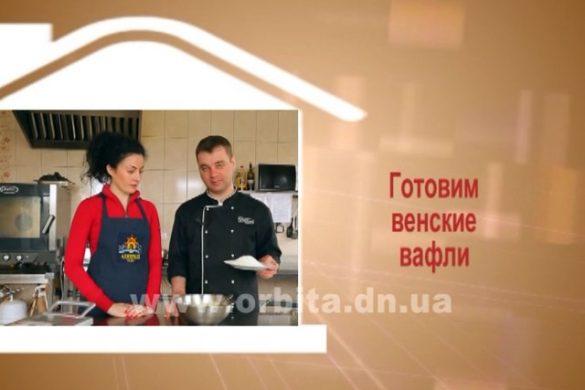 Дом советов 17.04.2017