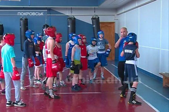Боксеры ДК «ШУ «Покровское» успешно выступили на областном турнире
