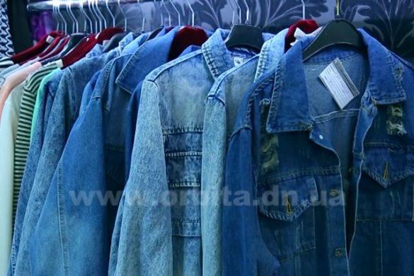 Узнаем, какие джинсы сейчас в моде