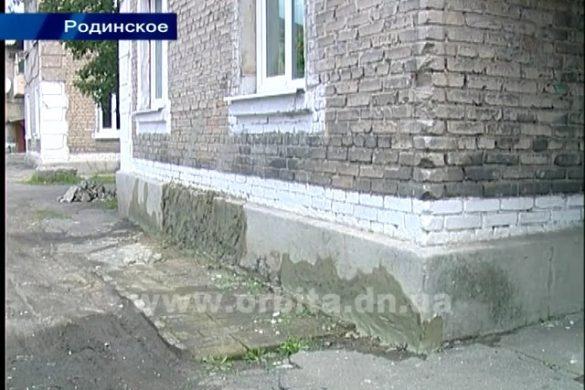 При поддержке Сергея Андрийченко проводится ремонт жилого фонда в Родинском