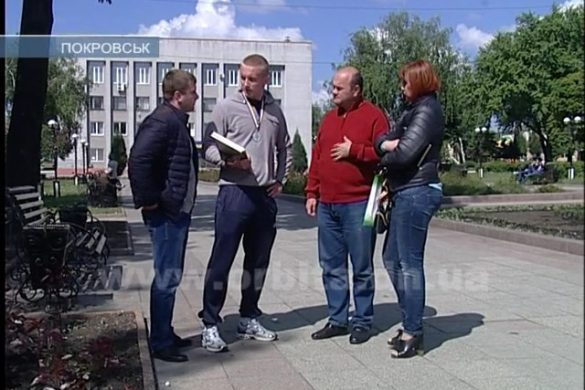 В Покровске появилась волейбольная команда, которая будет играть в первой лиге