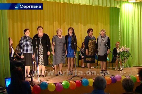 Власти Покровска поздравили школу Сергеевки со 115-летним юбилеем