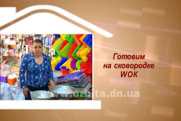 Дом советов 08.05.2017