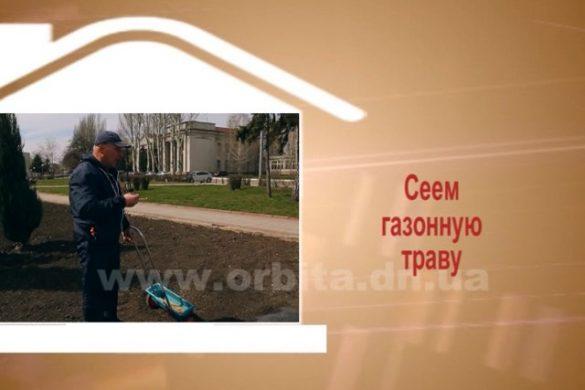 Дом советов 10.04.2017