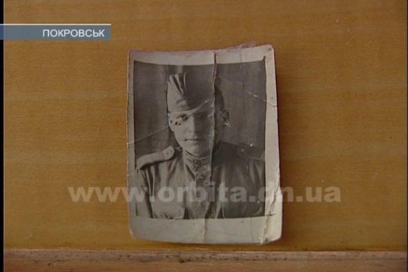Григорий Михайленко: геройский путь ветерана