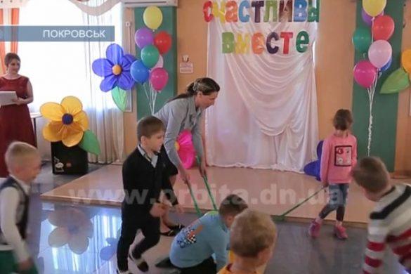 В Православном семейном центре «Журавушка» - «Счастливы вместе»