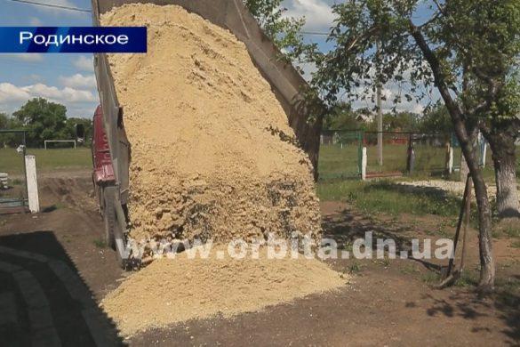 Покровский горсовет и Сергей Федоров благоустраивают детские площадки в Родинском
