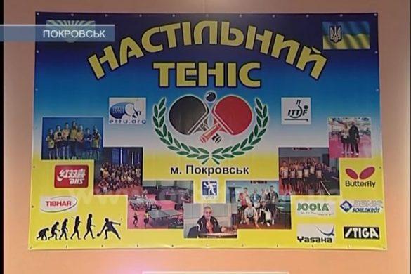 Покровские теннисисты стали первыми на всеукраинском уровне