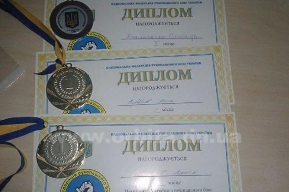 Покровские самбисты впервые в истории города вошли в состав сборной Украины