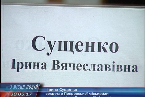 Секретарь Покровского горсовета Ирина Сущенко о ситуации в больнице Родинского