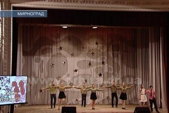 Школьники Мирнограда поздравили ветеранов фестивалем военно-патриотической песни
