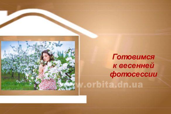 Дом советов 27.03.2017