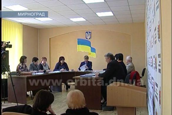 В Мирнограде утвердили список одаренных детей – получателей стипендии городского совета